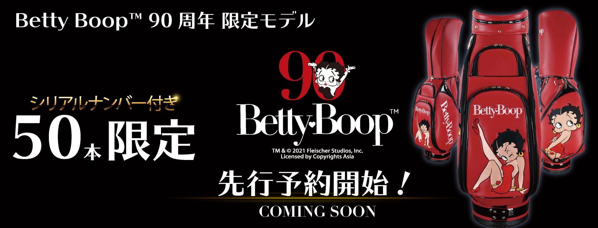 Betty Boop™ 50本限定生産 シリアルナンバープレートつき キャディバッグ